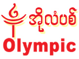 OlympicBuilding Materials