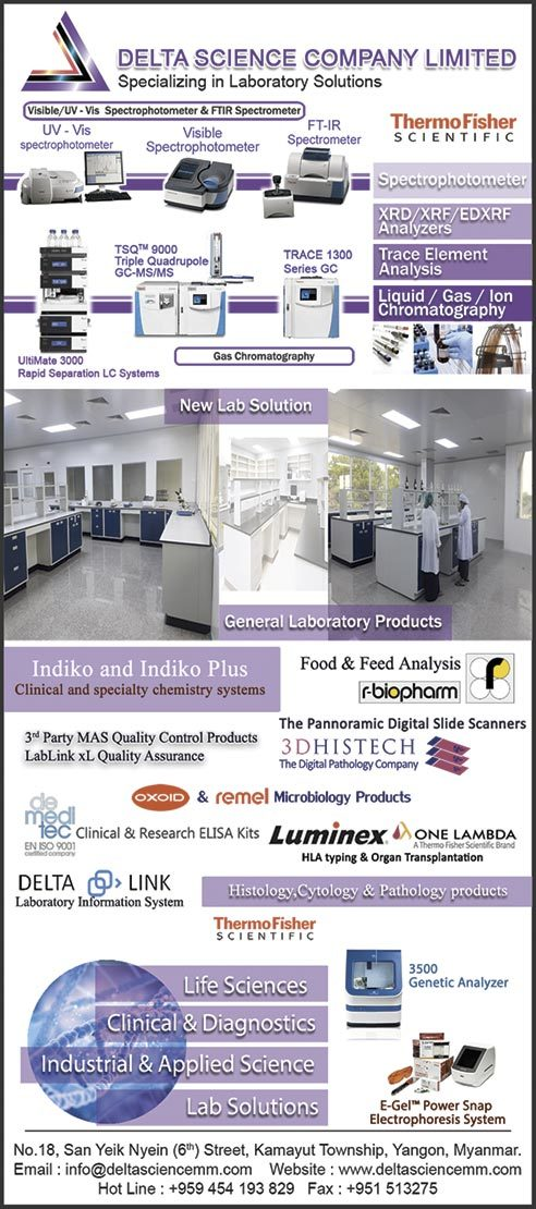 Delta Science Co , Ltd  - Laboratory Equipment & Supplies