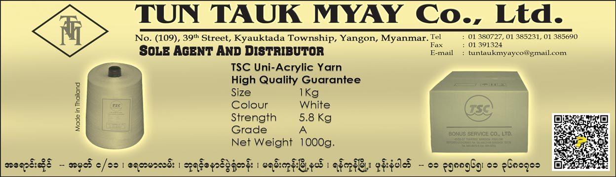Tun-Tauk-Myay-Company-Limited_Bags-(Penang)_2509.jpg