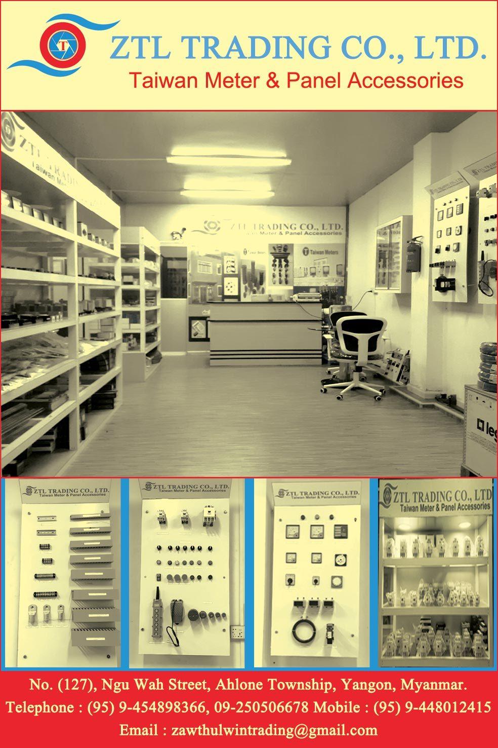 ZTL-Trading-CoLtd_Electrical-Goods-Sales_(D)_3974.jpg