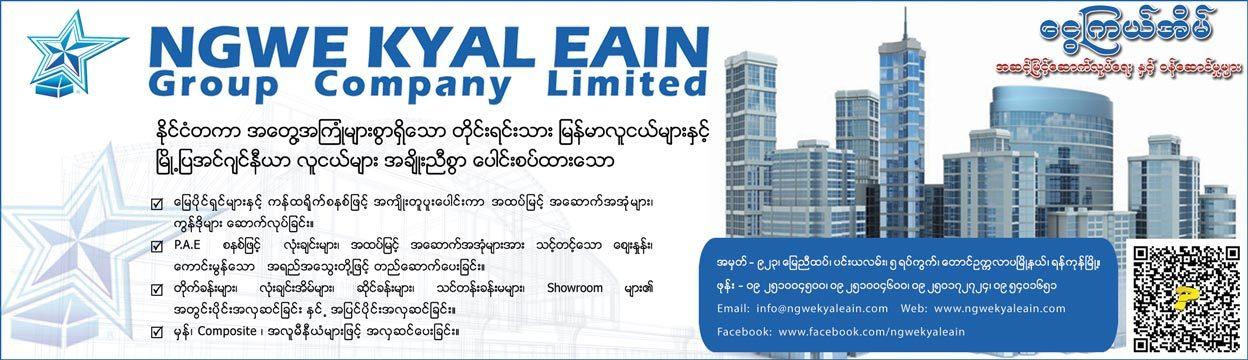 Ngwe-Kyal-Eain_Construction-Services_4246.jpg