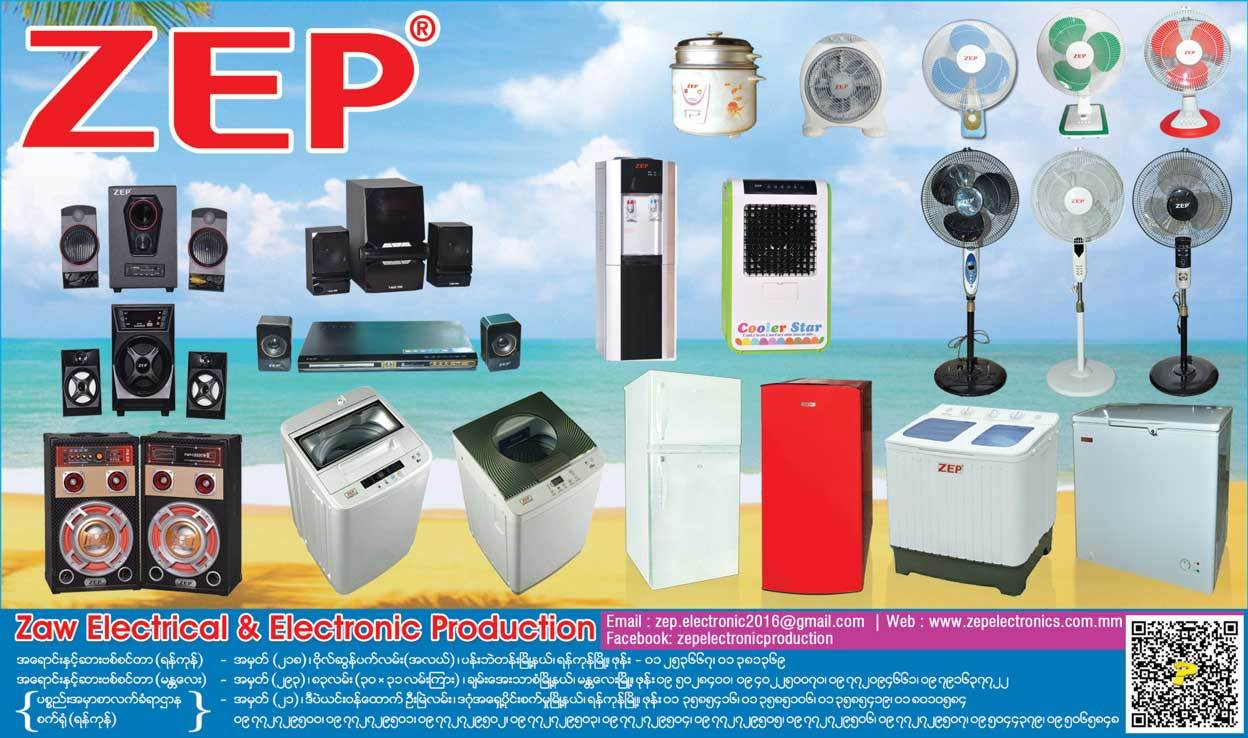 ZEP_Electronic-Equipment-Sales-&-Repair_(A)_1295.jpg