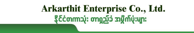 Arkarthit Enterprise Co., Ltd.