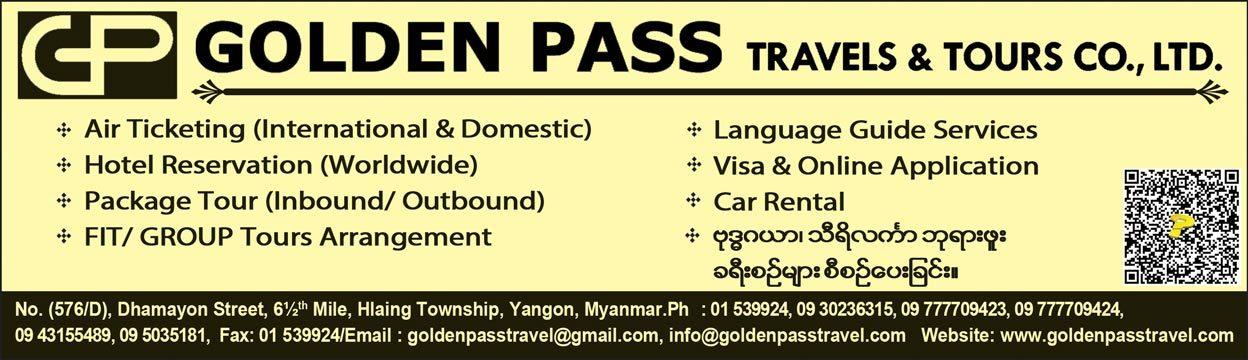 Golden-Pass-Travel-&-Tours-Co-Ltd_Tourism-Services_1937.jpg