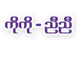 Ko Ko-Nyi NyiConstruction Services