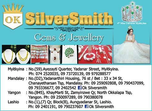 OK-Silver-Smith(Gold-Shops-&-Goldsmiths)_0414.jpg