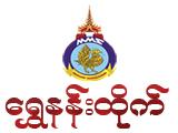 Shwe Nann HtikeJewellery Shops