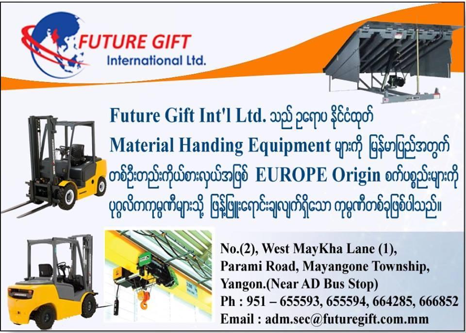 Future Gift Int'l Ltd. - Crane Sales & Services