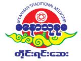 Manaw ThukhumaPharmacy Shops [Traditional]