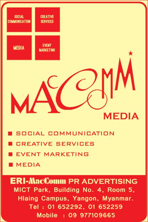 Mac Comm - Advertising Agencies