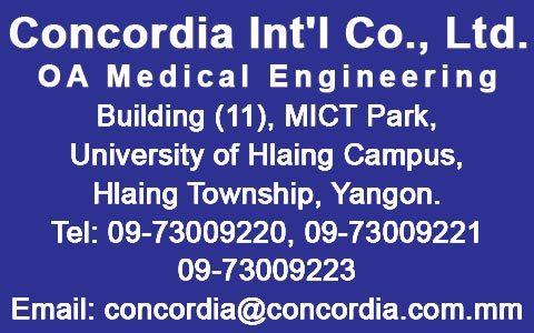 Concordia-Int'l-Co-Ltd_Medical-Equipment_3397.jpg