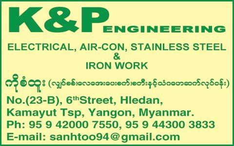K-&-P-Engineering_Air-Conditioning-Equipment-Sales-&-Repair_2304.jpg