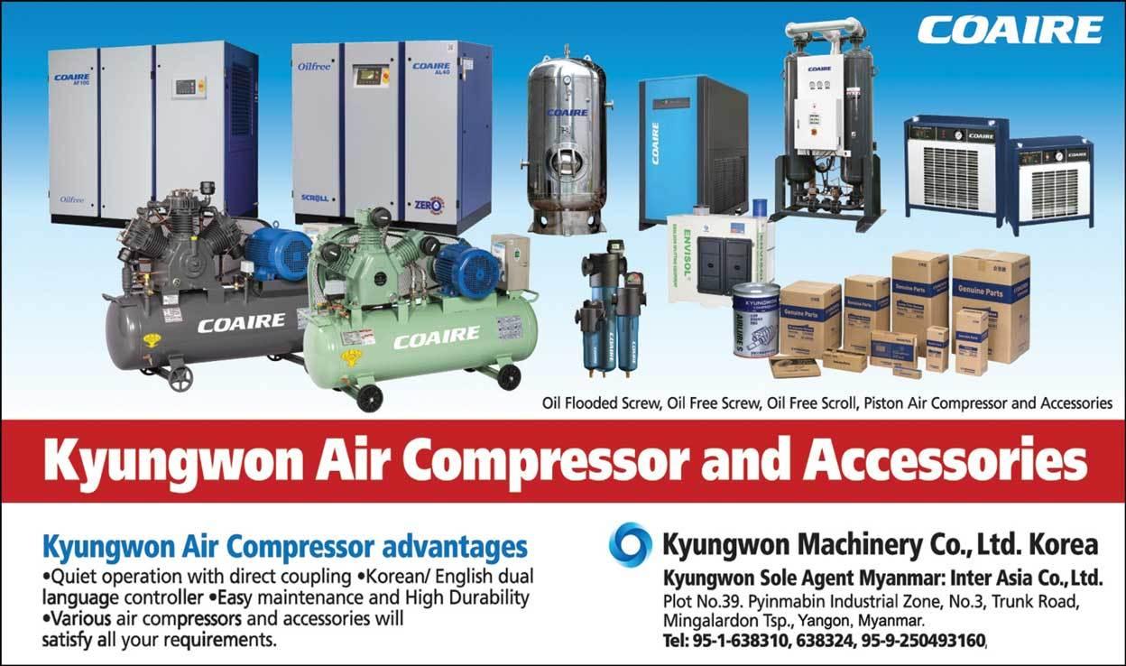 Inter-Asia-Co-Ltd_Air-Compressor-Sale-&-Manufacture_3620.jpg