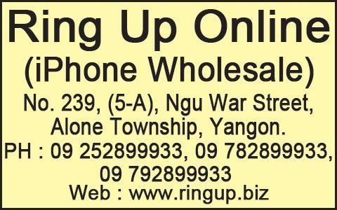 Ring-Up-(-i-Phone-Whole-Sale)_Communication-Equipment_1470.jpg