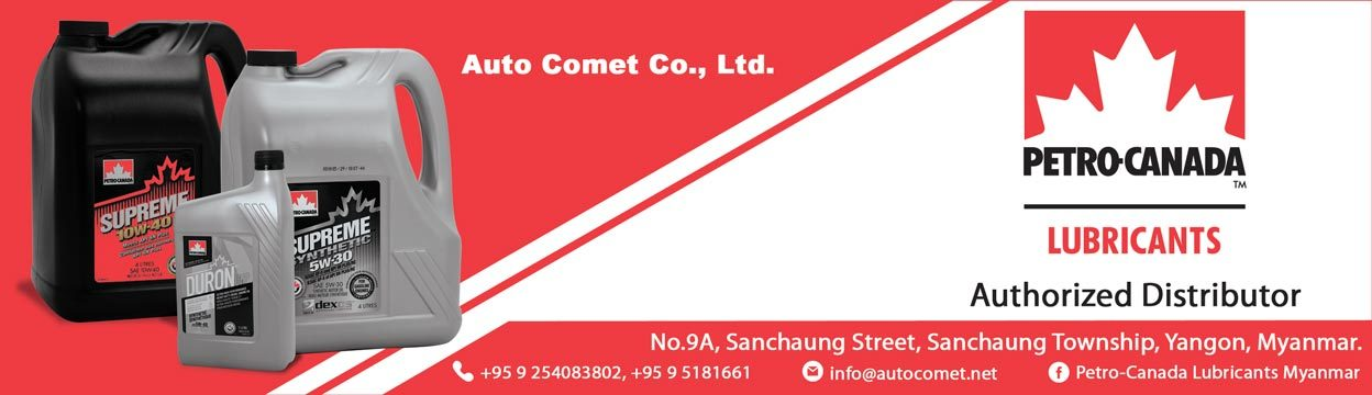 Auto-Comet-Co-Ltd_Car-Engine-Oil-&-Lubricant_3297.jpg
