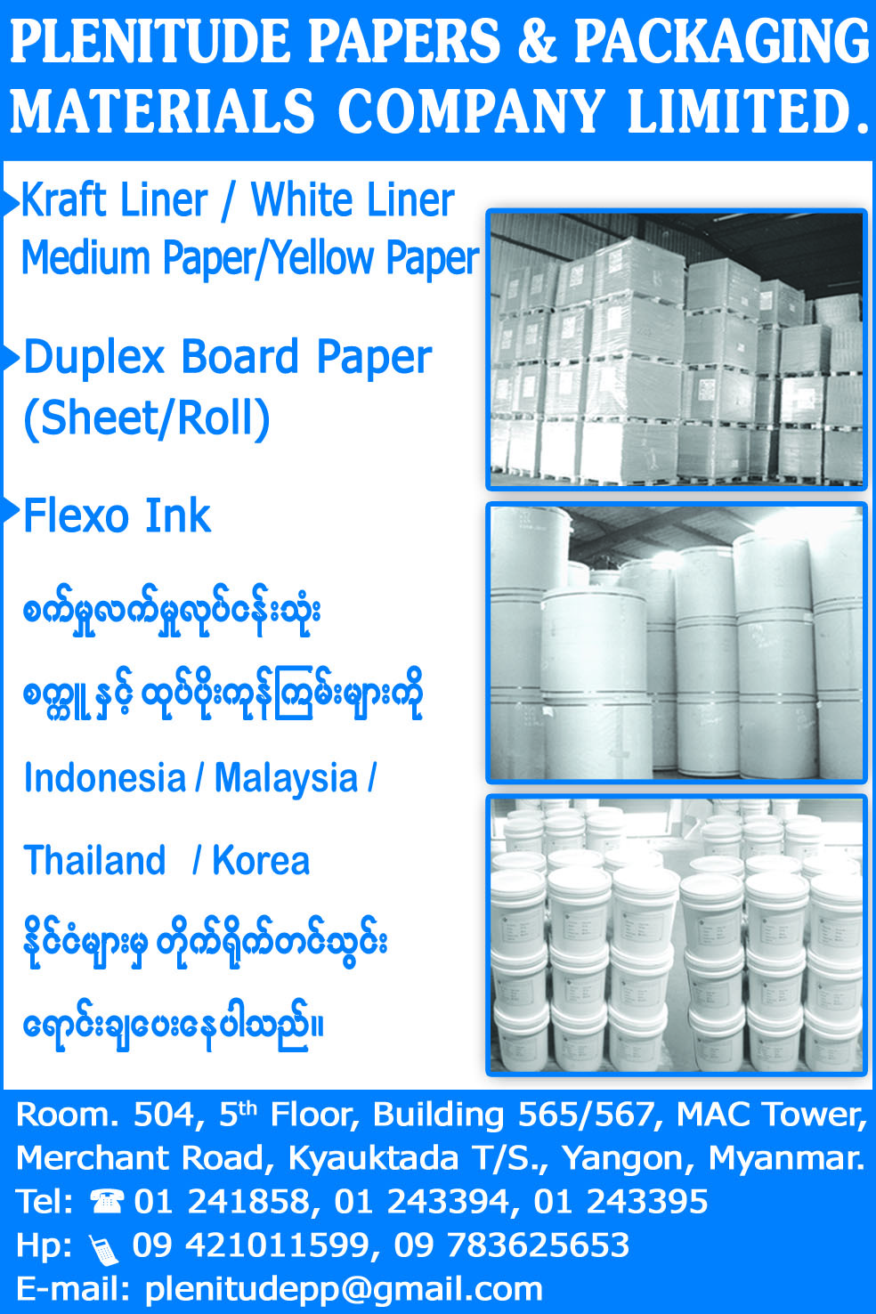 Plenitude Papers & Packaging Materials Co , Ltd  - Paper & Allied