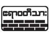 Ayeyarwaddy Thar(Brick/Lime/Sand/Gravel & Other Aggregates)