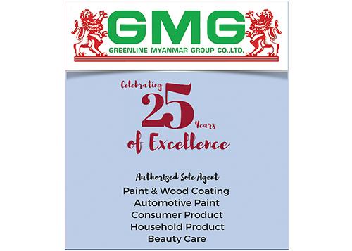 Green Line Myanmar - Export & Import Companies