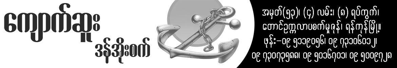 Anchor Aluminium Industry