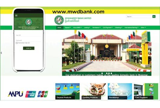 Myawaddy-Bank-Limited-(CD)-Photo1.jpg
