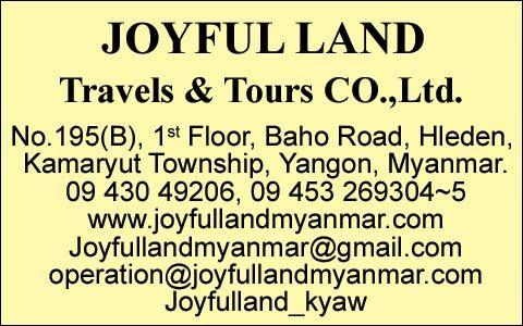 Joyful-Land-Travels-&-Tours-Coltd_Tourism-Services_3463.jpg