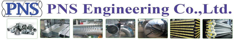 PNS Engineering Co., Ltd.