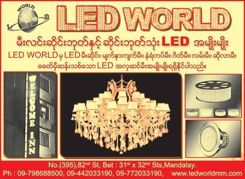 LED-WORLD(Electrical-Goods-Sales)_0112.jpg