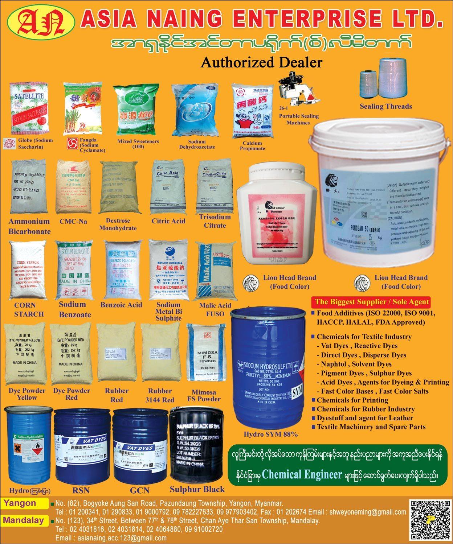 Asia-Naing-Enterprise-Ltd_Chemicals_(D)_2032.jpg