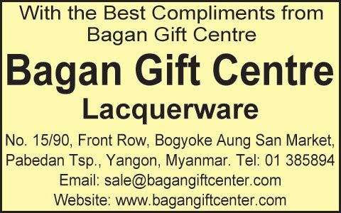 Bagan-Gift-Centre_Lacquerwares_274.jpg