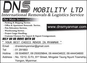 DNS-Mobility-Ltd_Moving-Services_(A)_2004-copy.jpg