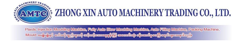 Zhong Xin Auto Machinery Trading Co., Ltd.