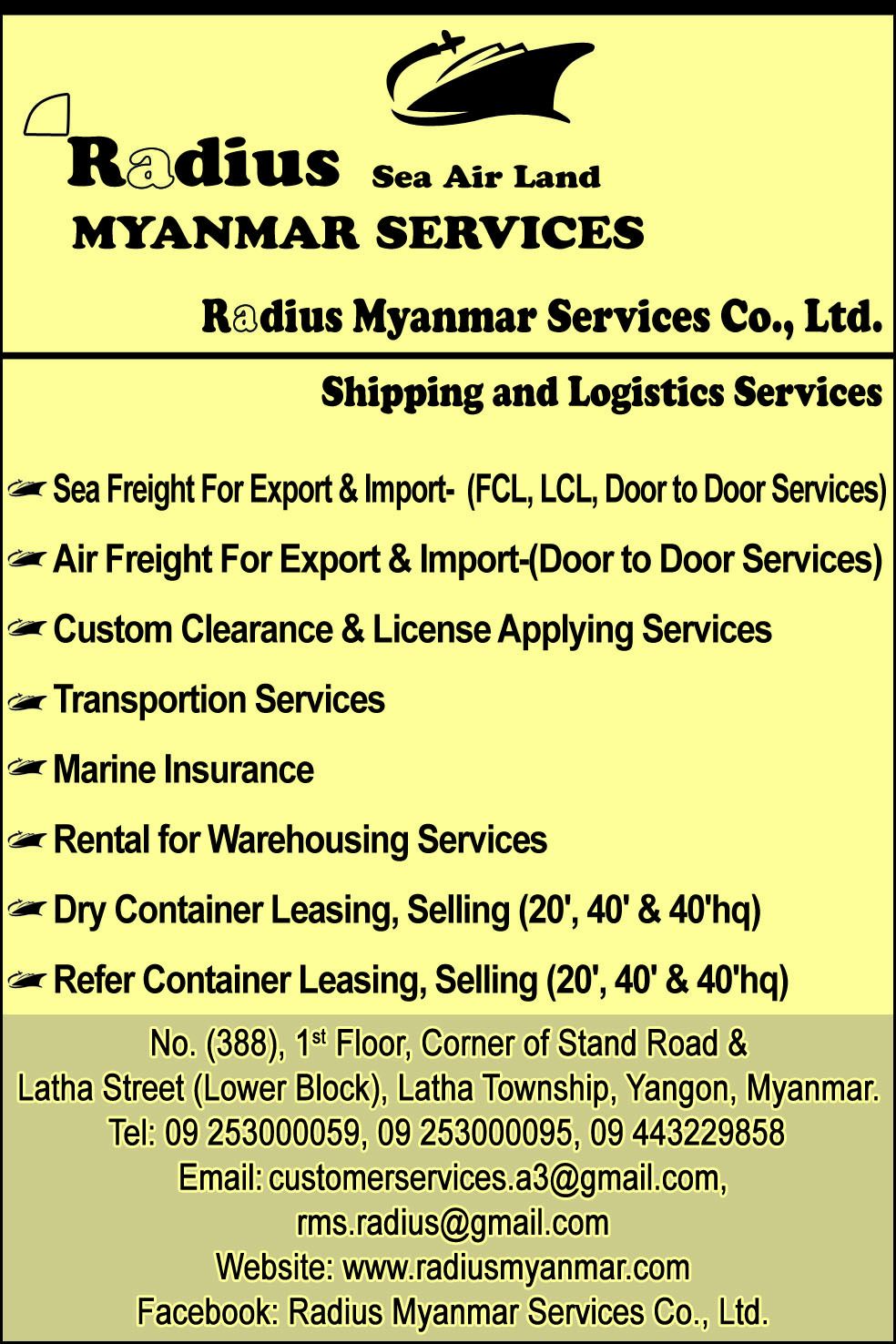 Radius Myanmar Services Co , Ltd  - Shipping Agents