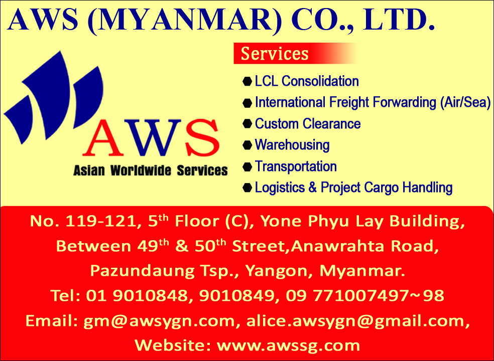 AWS_Shipping Agents_(A)_1218 copy.jpg