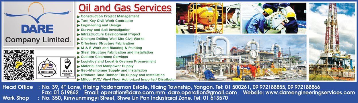 Dare-Co-Ltd_Oil-Field-Catering-Supplier-&-Services_3142.jpg
