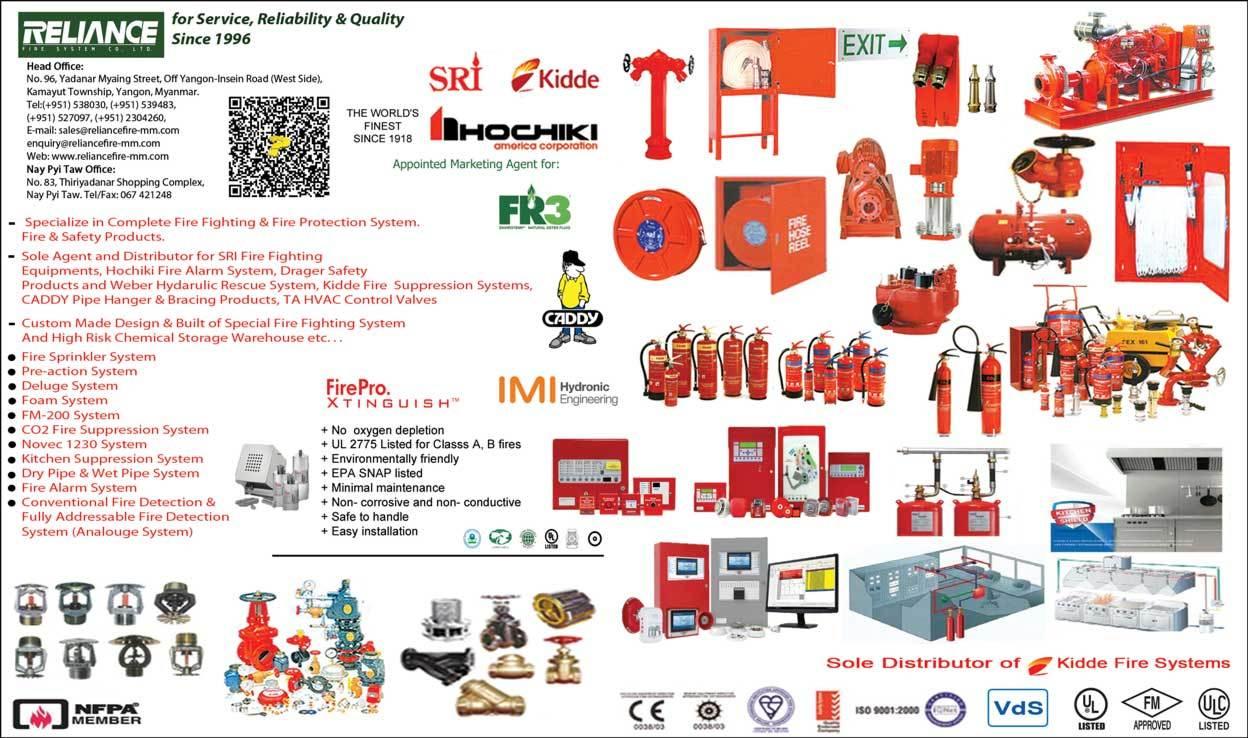 Reliance_Fire-Extinguishers-&-Fire-Fighting-Equipment_(E)_1384.jpg