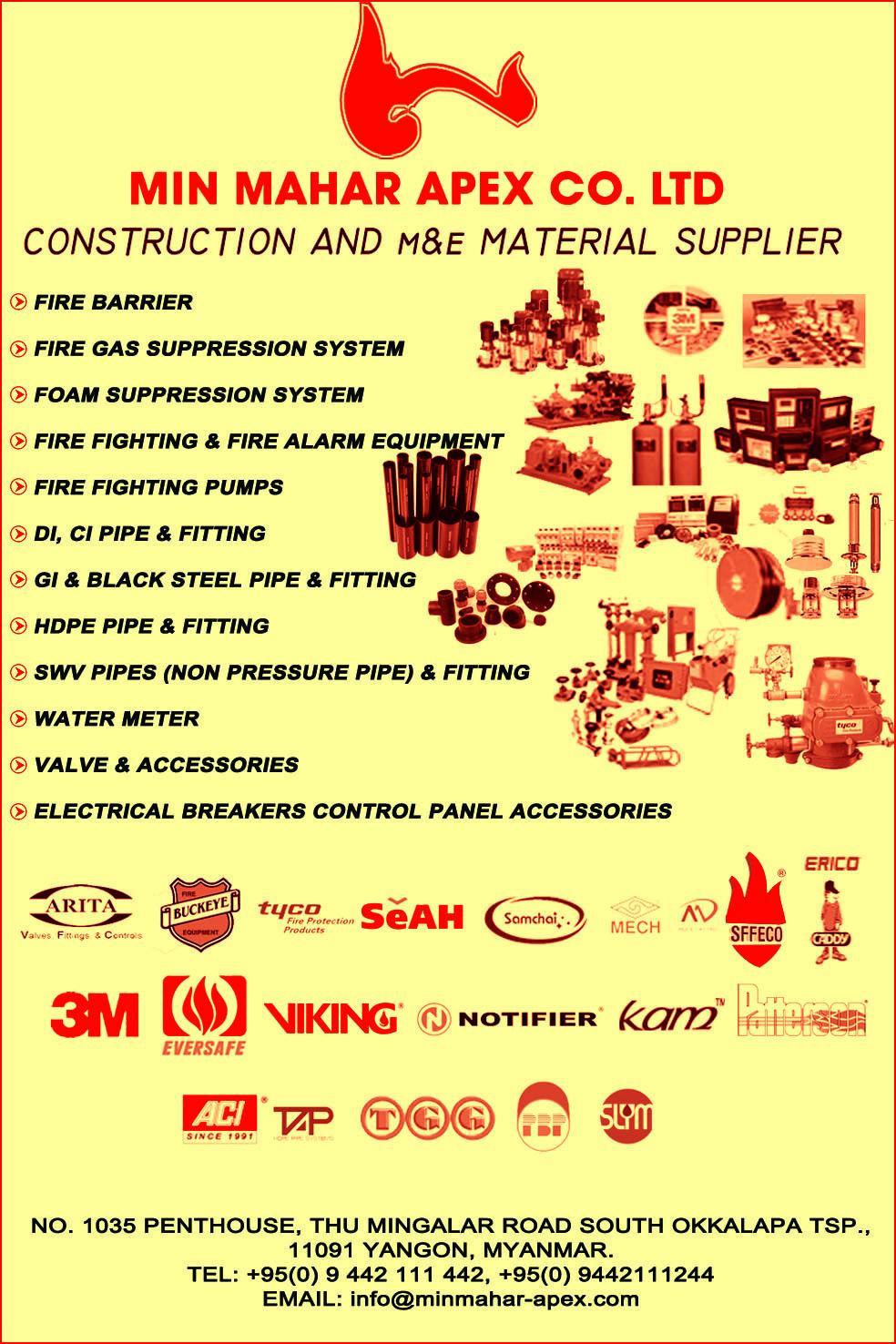 Min Mahar Apex Co , Ltd  - Fire Extinguishers & Fire
