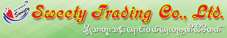 Sweety Trading Co., Ltd.