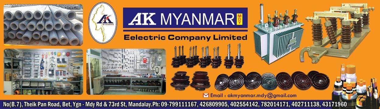 AK-Myanmar(Electrical-Goods-Sales)_0486.jpg