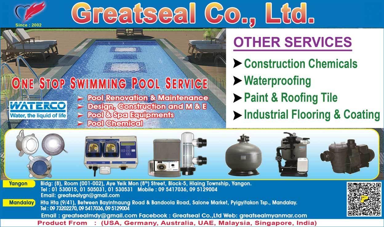 Greatseal-Co-Ltd_Swimming-Pools-Equipment-&-Supplies_(B)_4568.jpg