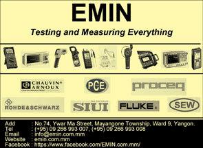 EMIN-Myanmar-CoLtd_Electrical-Good-Sale_(B)_4623-copy.jpg