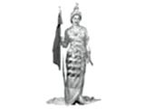 Khine Khine U(Consultants & Consultancy Services)