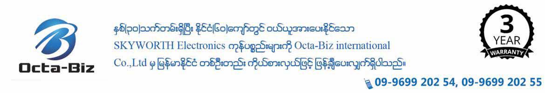 Octa-Biz International Co., Ltd.