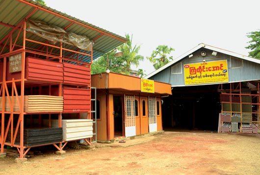 Kyan-Tine-Aung-Photo4.jpg