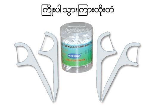 Product-Photo1.jpg
