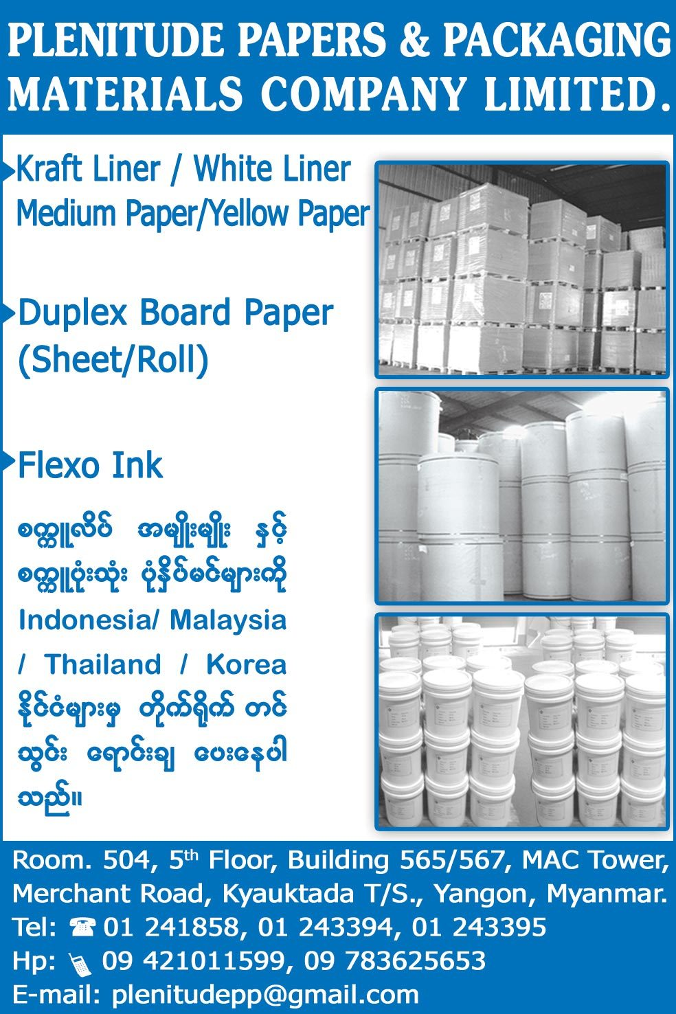Plenitude-Papers-&-Packaging-Materials-Co-Ltd_Paper-&-Allied-Products_(D)_251.jpg