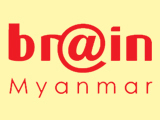 Brain Myanmar Co., Ltd.(Computer Software Services)