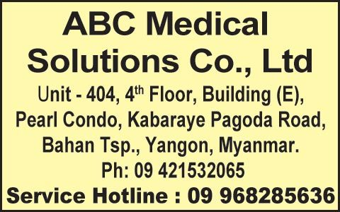 ABC-Medical-Supply-Co-Ltd_Medical-Equipment_2942.jpg