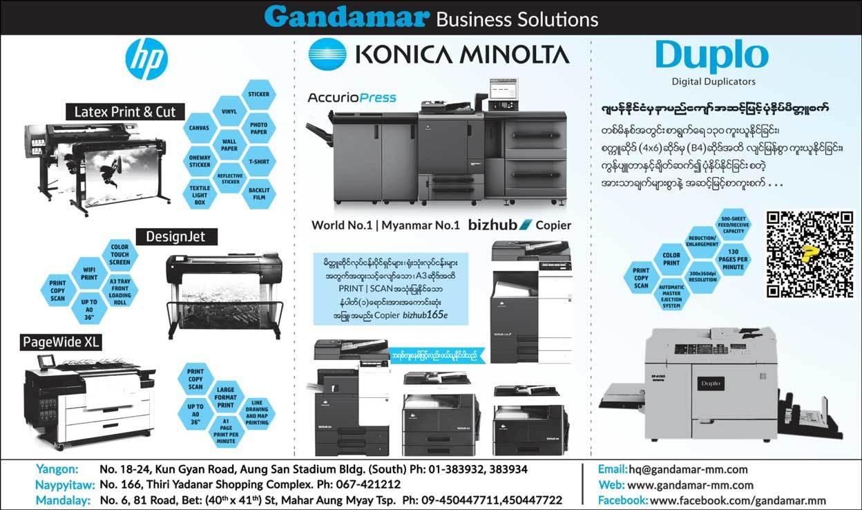 Gandamar-Business-Solution_Photocopying-&-Duplicating-Machine-Sale-Repair_(A)_855.jpg