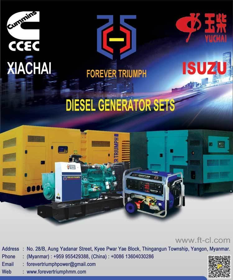 Forever-Triumph-Co-Ltd_Generators-And-Transformers-Sales-Services_(F)_4777.jpg