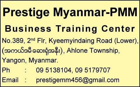 PMM-Prestige-Myanmar_Education-Services_(A)_1242.jpg